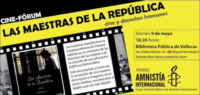 maestras_republica.jpg